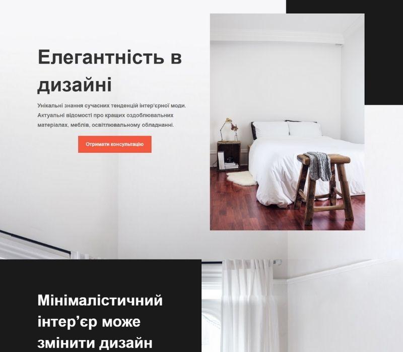 Макет сайту для дизайнера фото
